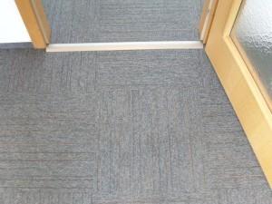 Jak čistit kobercové čtverce?